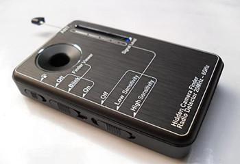 甘肃RD30 反窃听防偷拍探测器